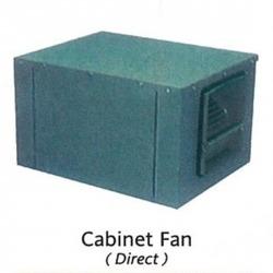 พัดลมแบบกล่อง พัดลมอุตสาหกรรม พัดลมโรงงาน พัดลมระบายอากาศ