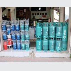 จำหน่ายก๊าซหุงต้มบรรจุถังและบริการส่ง