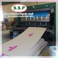 ผลิตกล่องกระดาษลูกฟูก กล่องกระดาษ ลังกระดาษ