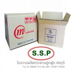 โรงงานผลิตบรรจุภัณฑ์ ผลิตกล่องกระดาษ กล่องกระดาษลูกฟูก