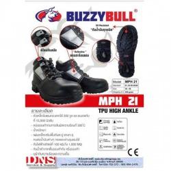 รองเท้าเซฟตี้หุ้มข้อ BUZZYBULL MPH 21