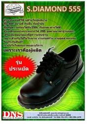 ผลิตรองเท้าเซฟตี้ราคาถูก