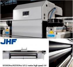 เครื่องพิมพ์ยูวี อิงค์เจ็ทอุตสาหกรรม Industrial UV Inkjet