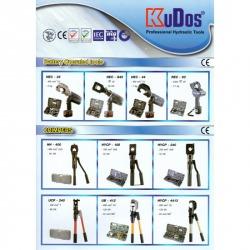 เครื่องมือไฮดรอลิก (KUDOS : Hydraulic Tools)