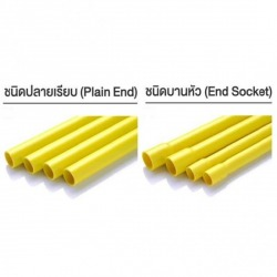 PVC Hose-So Piphat Pipe And Fitting Co Ltd