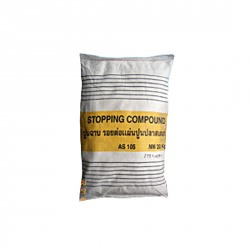 Stopping Compound
