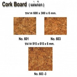 Cork Borad-MD Home Fitting Center (2016) Co., Ltd.