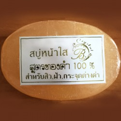 สบู่หน้าใส-T S D International Herbal Soap Co Ltd