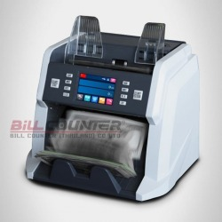 Selling money counting machine
