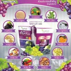 ผลิตภัณฑ์เสริมอาหาร โฟร์จี-เบต้า พลัส (วิตามิน ผิวขาวใส 4G)