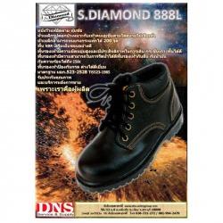 รองเท้าเซฟตี้หนังแท้ หุ้มข้อ 888L