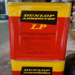 Dunlop rubber glue, red piping, wholesale price