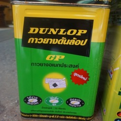 Dunlop rubber glue, green tin, wholesale price