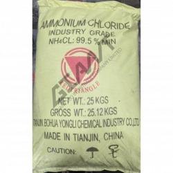 Ammonium Chloride แอมโมเนียมคลอไรด์