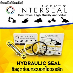 ซีลไฮดรอลิค (Hydraulic Seal)-Inter Seal (Thailand) Co., Ltd.
