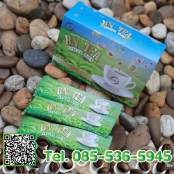 ชา BN TEA Nature Plus