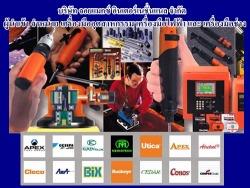 เครื่องมือช่างเครื่องมืออุตสาหกรรม  เครื่องมือ