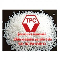 เม็ดพลาสติก จำหน่ายเม็ดพลาสติก ขายเม็ดพลาสติก - บริษัท ตะล่อมสินพลาสติก จำกัด