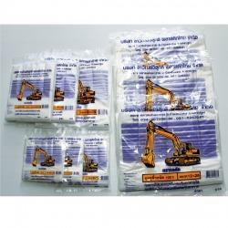 ถุงหูหิ้วรถตัก(hdpe) - บริษัท ลาวัณย์วิสุทธิ์ พลาสติกไทย จำกัด