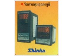 เครื่องวัดควบคุมอุณหภูมิ
