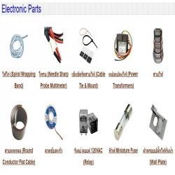 อุปกรณ์อิเล็กทรอนิกส์ อุปกรณ์ไฟฟ้า เครื่องมือวัดทางไฟฟ้า
