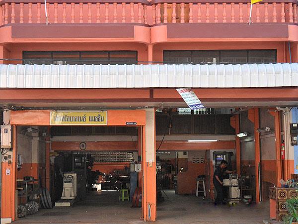 รูปภาพหน้าร้าน