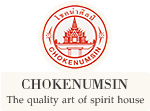 Chokenumsin Repair Joss House