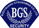 บริษัท รักษาความปลอดภัย บอดี้การ์ด สตรองแมน จำกัด