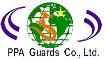 บริษัท รักษาความปลอดภัย พีพีเอจี จำกัด