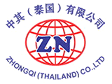 Zhongqi (Thailand) Co., Ltd.