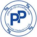 บริษัท โรงงานผลิตน้ำยาและอุปกรณ์ทำความสะอาด พีพี กรุ๊ป (ประเทศไทย) จำกัด
