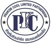 Prakob Cool-Chiller LP
