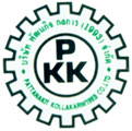 Pattankit Kollakarn (1993) Co Ltd