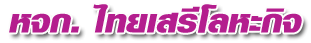 http://media.yellowpages.co.th/yellowpages/logo/142397552848001.png