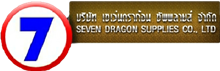 Seven Dragon Supplies Co Ltd