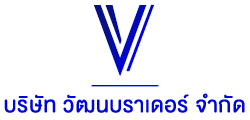 Wattana Brother Co., Ltd.