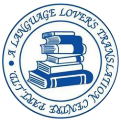 A Language Lover's Translation Centre LP