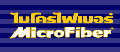 Microfiber Industries Ltd