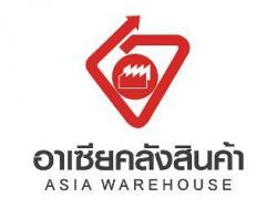 Asia Warehouse Co Ltd