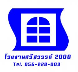 Si Sawan 2000 Part., Ltd.