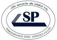 สมชายพานิชสตีลจันทบุรี