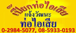 http://media.yellowpages.co.th/yellowpages/logo/52157144.png