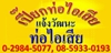 http://media.yellowpages.co.th/yellowpages/logo/521571441123001.png