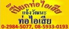 http://media.yellowpages.co.th/yellowpages/logo/52157144_2.jpg