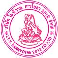 บริษัท ไอ ที วาย การโยธา 2012 จำกัด