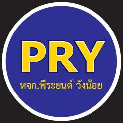Peerayon Wangnoi Part., Ltd.