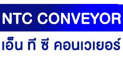 บริษัทรับทำ conveyor ชลบุรี