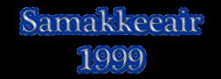 ห้างหุ้นส่วนจำกัด สามัคคีแอร์ (1999)