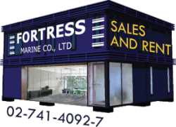 Fortress Marine Co., Ltd.