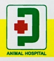 โรงพยาบาลสัตว์หมอปราโมท